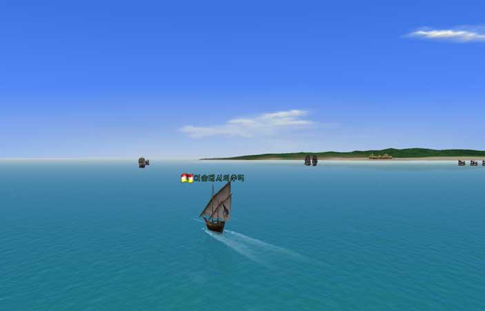 대항해시대온라인 푸른바다