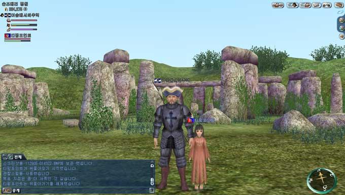스톤헨지(stonehenge)