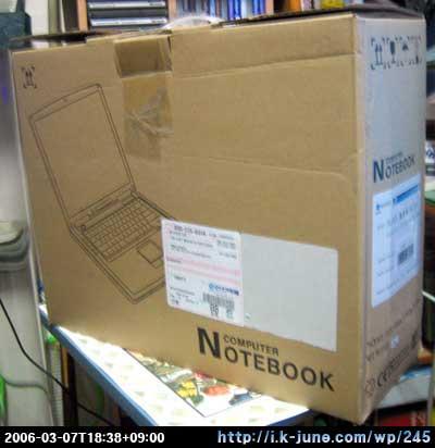 양귀비 노트북 박스사진