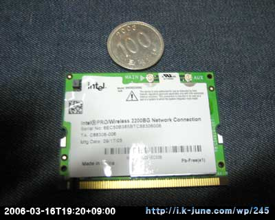 Intel PRO/Wireless 2200BG 사진