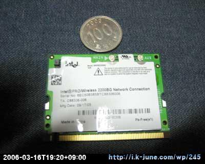 Intel PRO/Wireless 2200BG 사진