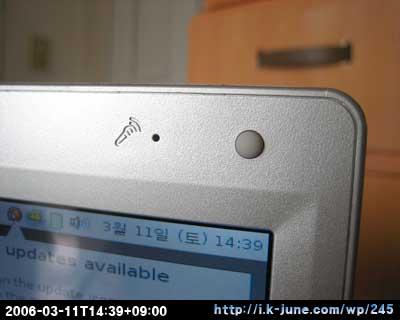 양귀비 노트북 충격방지 고무캡