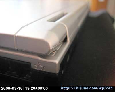 양귀비 노트북 덮개를 덮은 사진(뒷면)