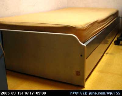 예전 침대사진