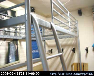 이케아침대 조립중(IKEA Tromso Loft Bed)