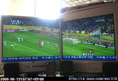 듀얼모니터로 월드컵을(WorldCup on the dual monitor)