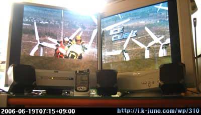 듀얼모니터로 영화보기(Movie on the dual monitor)