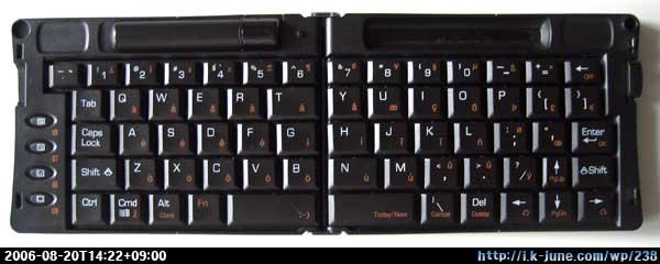 PDA IR Keyboard SnapNType T806