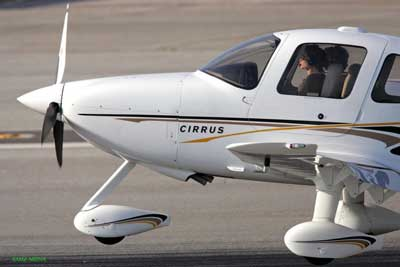 자가용 비행기