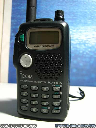 HAM무전기 ICOM IC-T81A