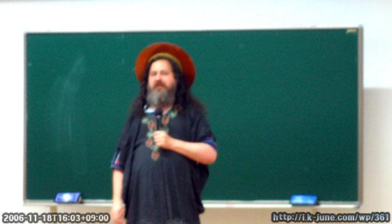 Richard Stallman at Yonsei University.2006-11-18.연세대학교에서 리차드 스톨만의 강연회