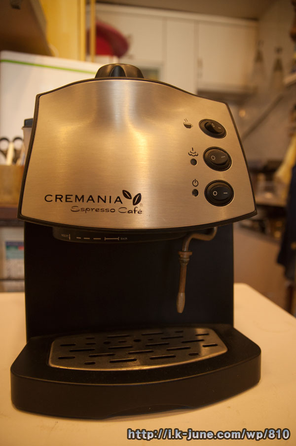Convex Cremania Espresso Machine