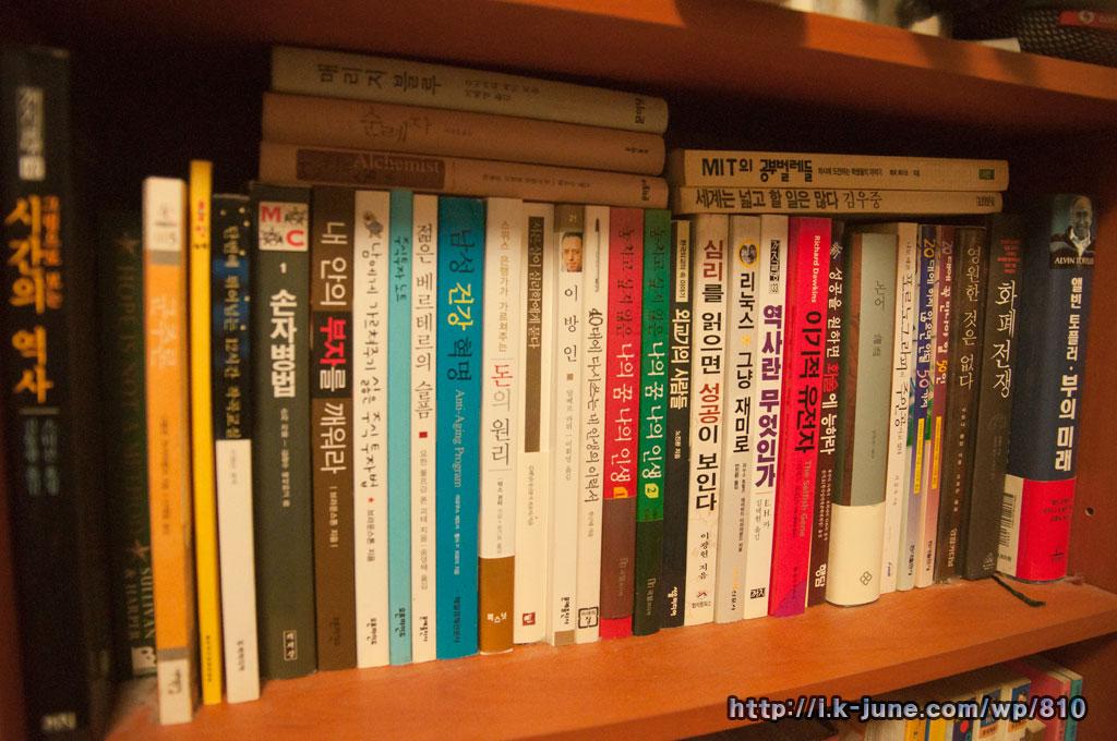 오래된 책들