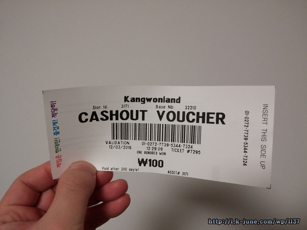 Kangwonland Casino Cashout Voucher