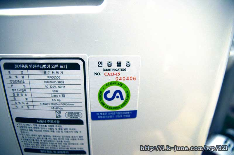 Korea Air Cleaning Association Certificated