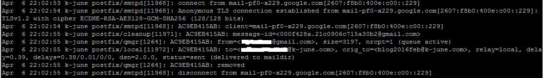 /var/log/mail.log의 내용. 구글 메일서버와의 교신기록 부분.