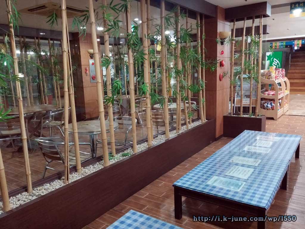 포항온천 건강랜드 식당의 모습