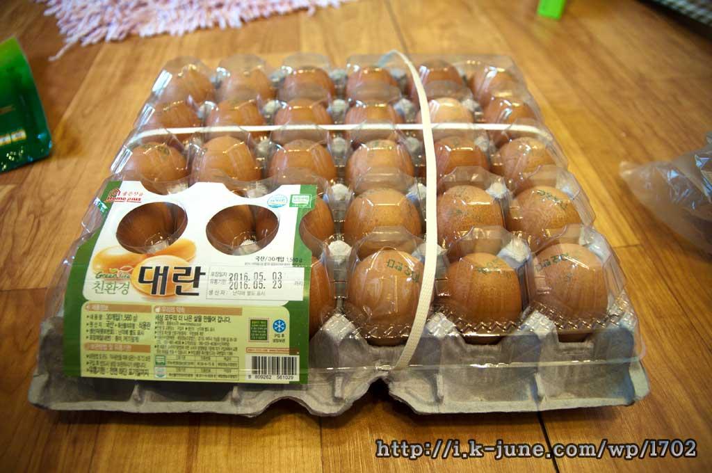달걀 30개가 포장되어 있는 모습