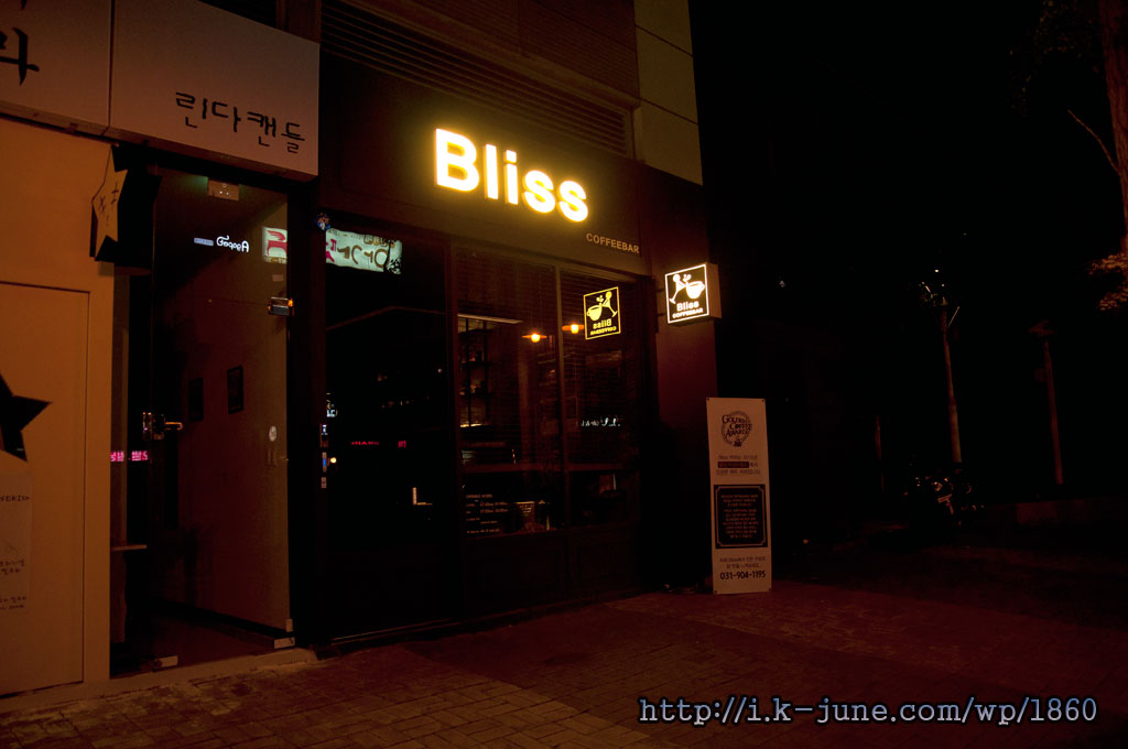Bliss coffeebar