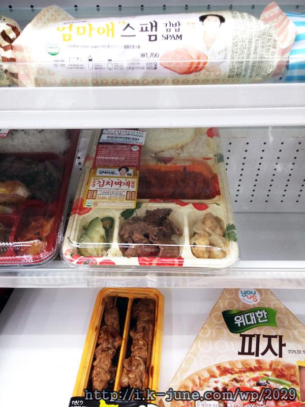 편의점 3단 진열장에 맨 위는 김혜자 김밥, 중간에는 김혜자 도시락, 맨 아래는 위대한 피자