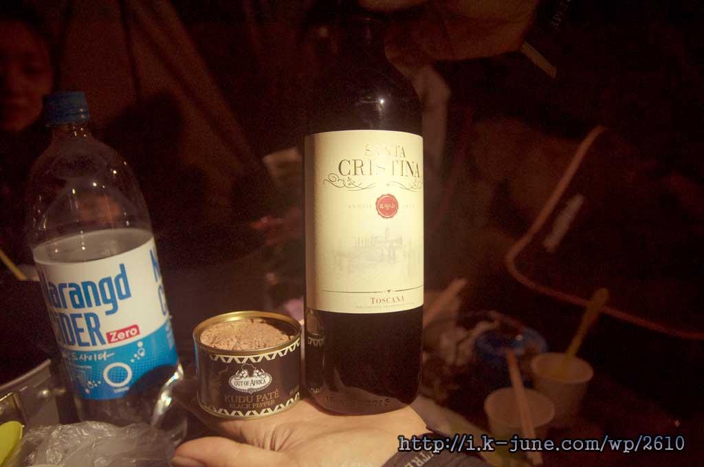 술은 와인, 보드카, 참이슬 클래식. 안주는 카레연어, 소세지, 양념 불고기, 그리고 얼룩말 통조림.