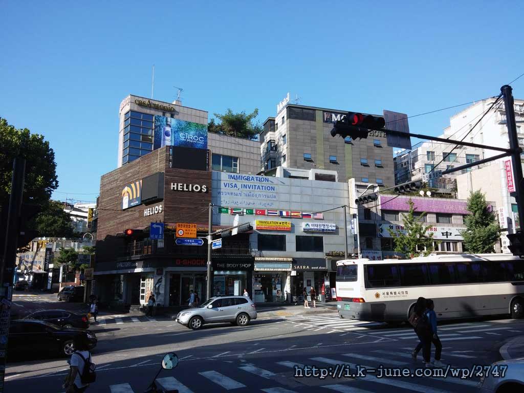 이태원 거리의 모습