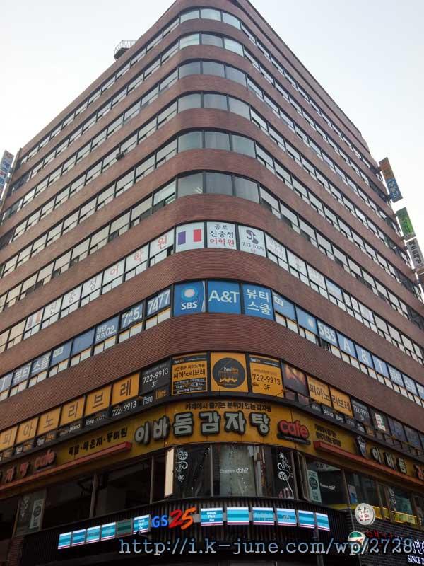 적갈색의 12층 고층 건물의 모습