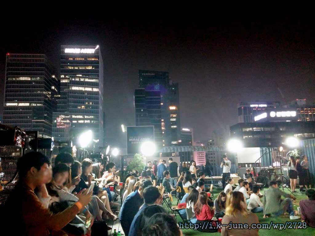 옥상에 모인 사람들의 모습