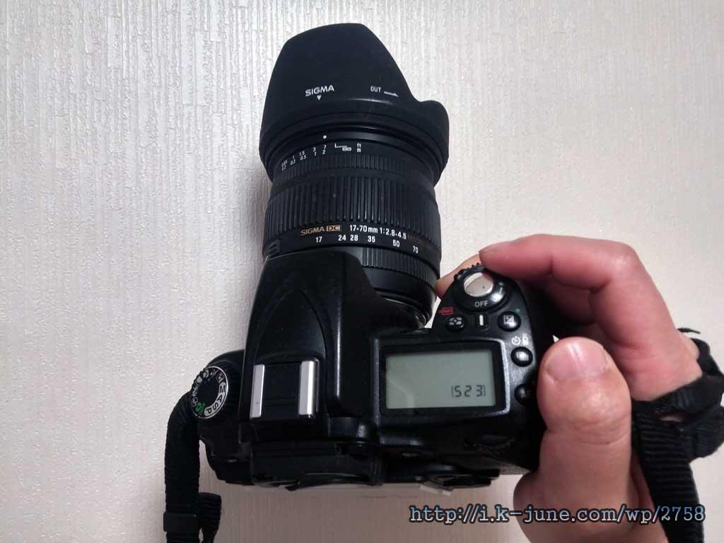 수리가 완료된 D90 + Sigma 17-70mm 렌즈