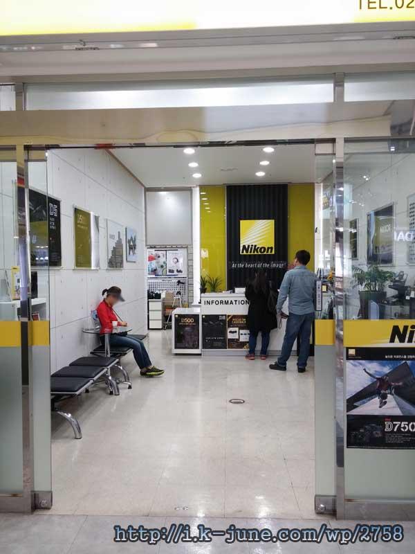 니콘 고객센터의 모습. 시그마 고객센터 이기도 하다.