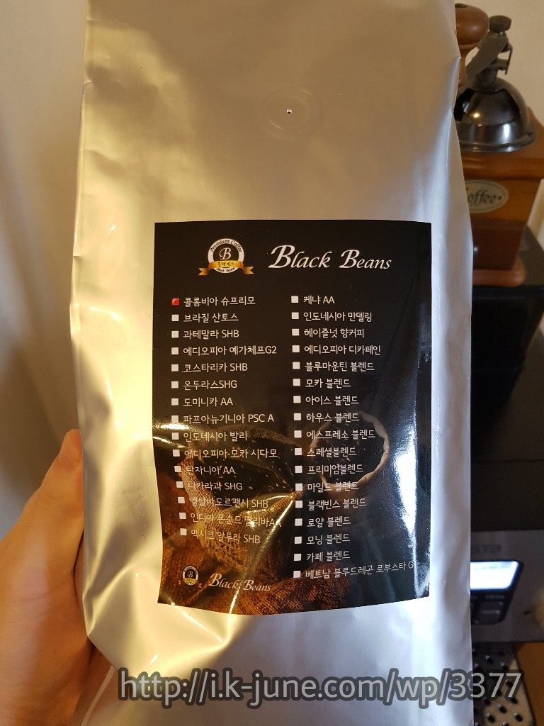 은색 커피 포장 봉투