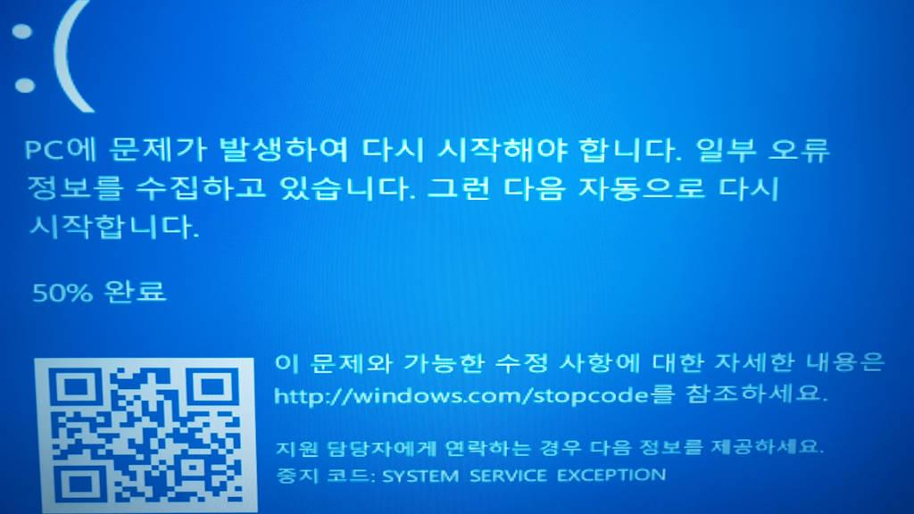 :( PC에 문제가 발생하여 다시 시작해야 합니다. 일부 오류 정보를 수집하고 있습니다. 그런 다음 자동으로 다시 시작합니다.