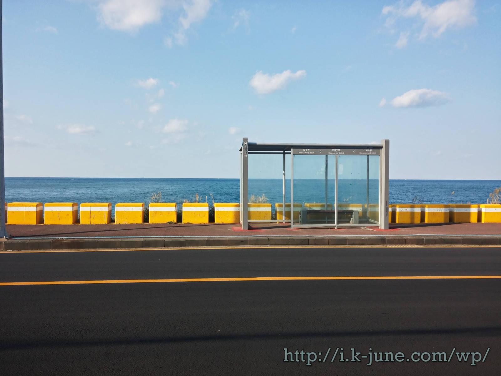 바다풍경의 버스정류소