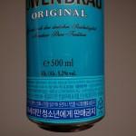 카스 소독약 맛에 대한 정리.