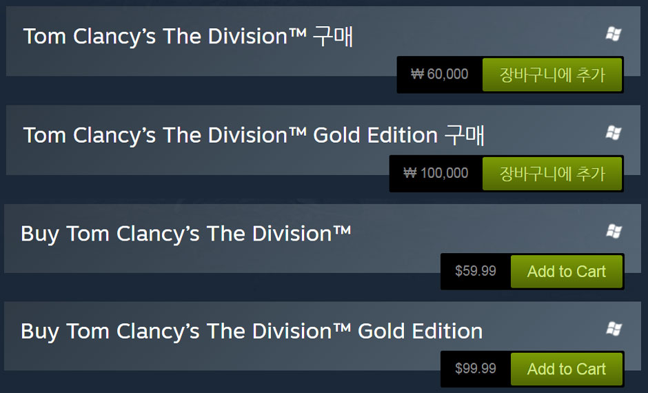 Tom Clancy's The Division on the Steam