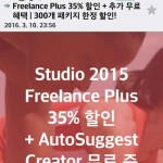 I bought Trados Studio 2015. Too much spent this month…