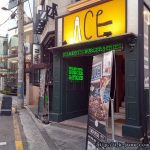 Have been to Gilbert's Burger & Fries at Sinsa station Garosu-gil, Seoul.