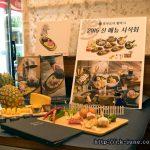 노원역 후쿠오카 함바그 신메뉴 시식회 후기