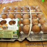 요즘 계란 한판 가격이 2850원, 라면 한봉지 가격이 380원이길래 냉큼 샀다.