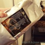 약간 달고 살짝 신 맛이 나는 커피원두 에디오피아 모카 시다모 G4 (No 4 Ethiopia Mocca Sidamo)를 개봉했다.