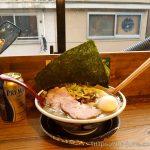 도쿄 신주쿠 골든가이(新宿ゴールデン街)에 있는 일본라면 전문점 스고이 니보시 라멘 나기(すごい煮干ラーメン凪)에 왔다.