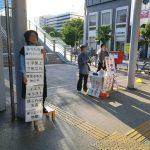 도쿄 나카노역 앞에서 예수천국 불신지옥을 외치며 일본에서 기독교 선교하는 모습을 보았다. 마치 서울 지하철의 낯익은 그 풍경이 떠올랐다.