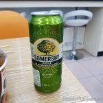 사과맛 맥주 써머스비(SOMERSBY)도 이제 편의점 4캔 만원 맥주 대열에 합류했다.