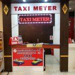 태국 치앙마이 공항에서 시내까지 걸어 갈려고 했는데 비가 와서 그냥 택시를 탔다.