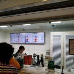 인천공항 하나은행에서 24시간 환전 가능 하길래 태국 바트화 환전을 일부 하였다.