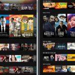 넷플릭스는 한국에 서비스 하지 않는 영화라도 한글자막이 지원된다.