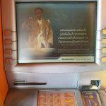 태국 치앙마이 시내 ATM기기에서 한국 체크카드로 3000바트 현금인출을 하였더니 한국계좌에서 11만5천원이 출금되었다. 수수료 13%가량 되는 것 같다.