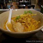 가격도 저렴하고 분위기도 좋은 ข้าวซอยนิมมาน(카오소이 님만, Kao Soy Nimman)에서 치앙마이 전통국수 ข้าวซอย(까오소이)를 먹었다.