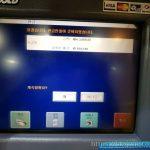 태국 방콕 시내 씨티은행 ATM기기에서 3000바트 현금인출을 하였더니 한국계좌에서 10만4천원이 출금되었다. 수수료 2%가량 되는 것 같다.