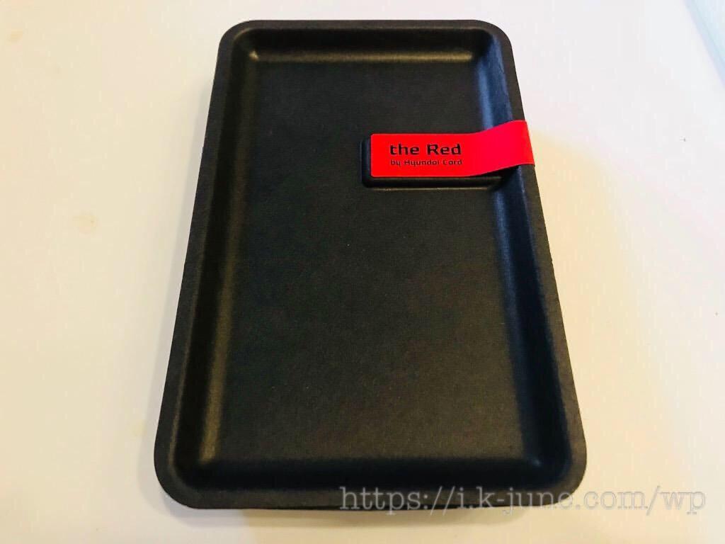 검은색 상자에 빨간색 봉인